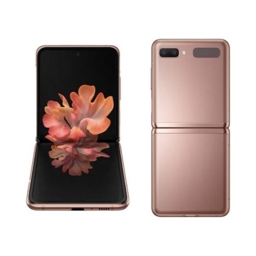 Samsung-Galaxy-Z-Flip-F707F-2020-1-OneThing_Gr.jpg